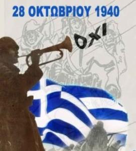gresk nasjonaldagfeiring