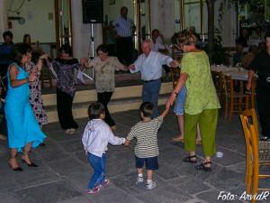 Platia Mesotopos dans_Gresk tekst